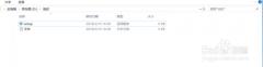 萝卜家园win7系统显示已知文件扩展名的设置方法
